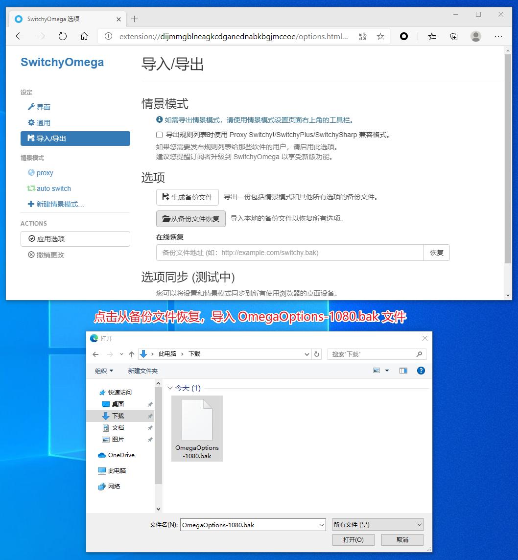 browser-edge-restore-file.png