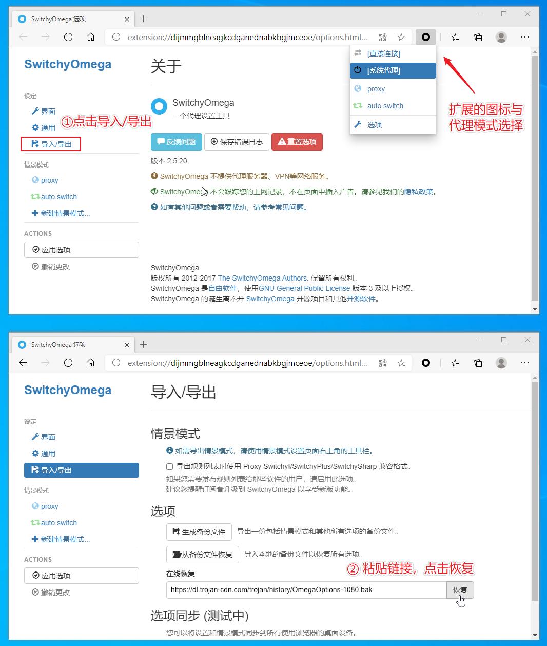 browser-edge-restore-link.png